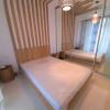 Apartament de LUX in Donath Park. thumb 1